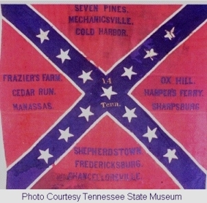 14th tennessee as version 81311